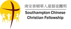 Southampton Chinese Christian Fellowship